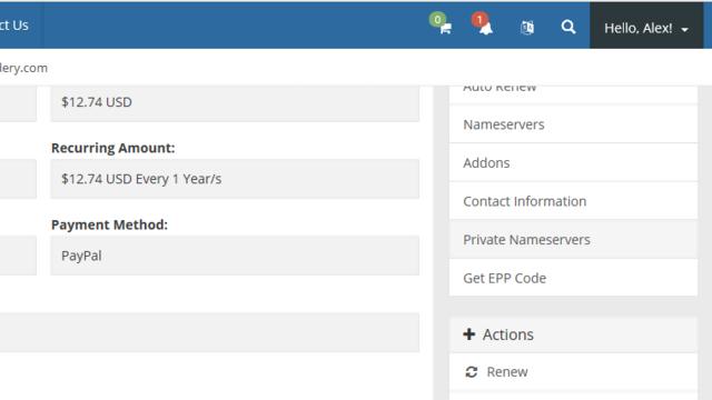 Private Nameserver Management